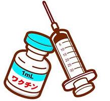 ワクチン.jpg