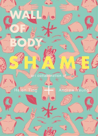 Wall Of Body Shame
