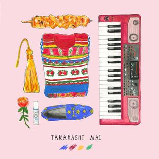 Takahashi Mai