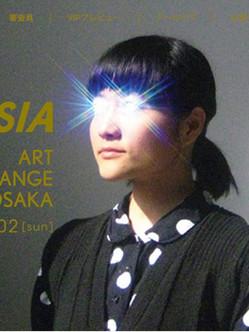 UNKNOWN ASIA 2016