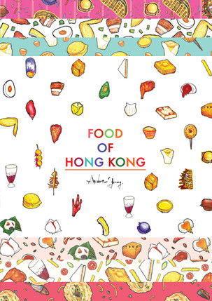 FOOD OF HONG KONG