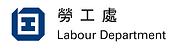 Labour_Dept.png