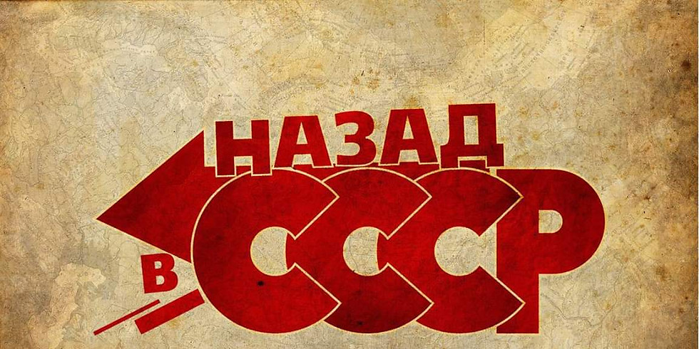 Back to the USSR