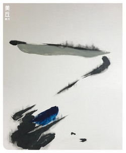 清覺 - 25F - 張哲軒