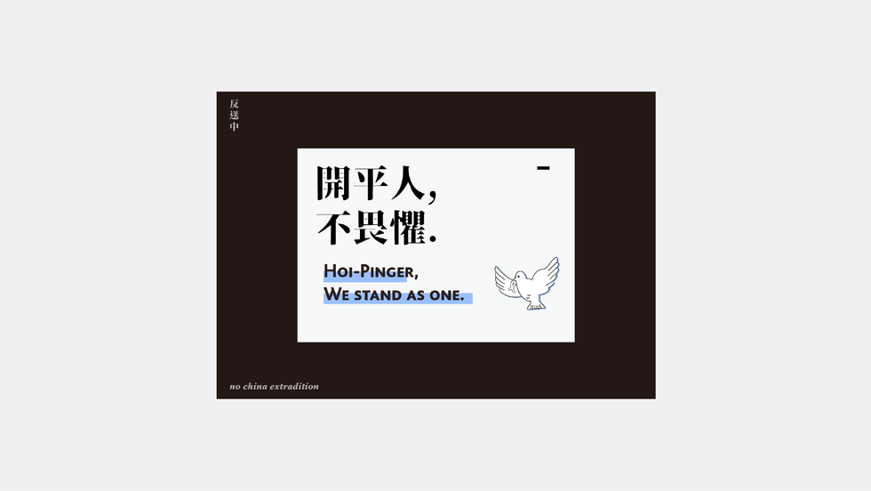 hp stickers display-03.png