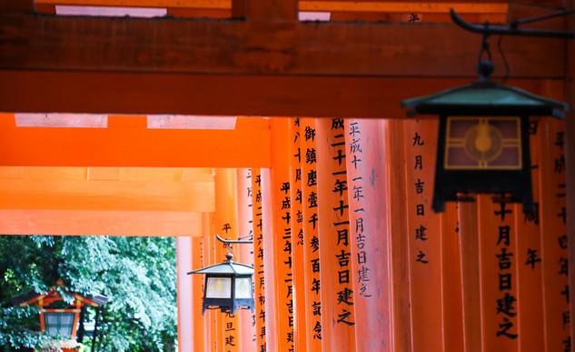 Kyoto - Foto Fred Uehara - SP24h (5).jpg
