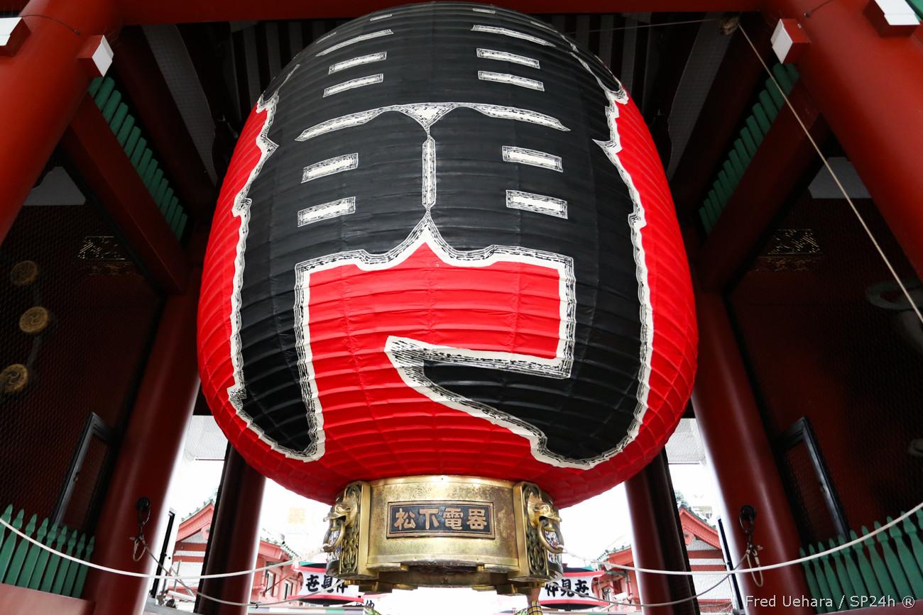 Tóquio - Foto Fred Uehara - SP24h (2).jp