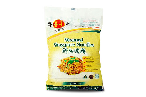 Singapore Noodles Frz 1kg