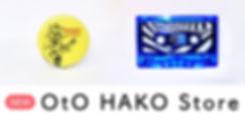 OtO HAKO Store