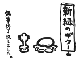 20120515.png
