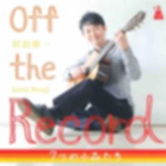 Off the Record -7つの小品たち-