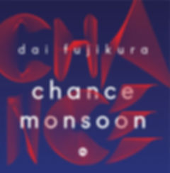 Chance Monsoon