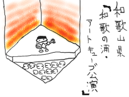 20120518.png