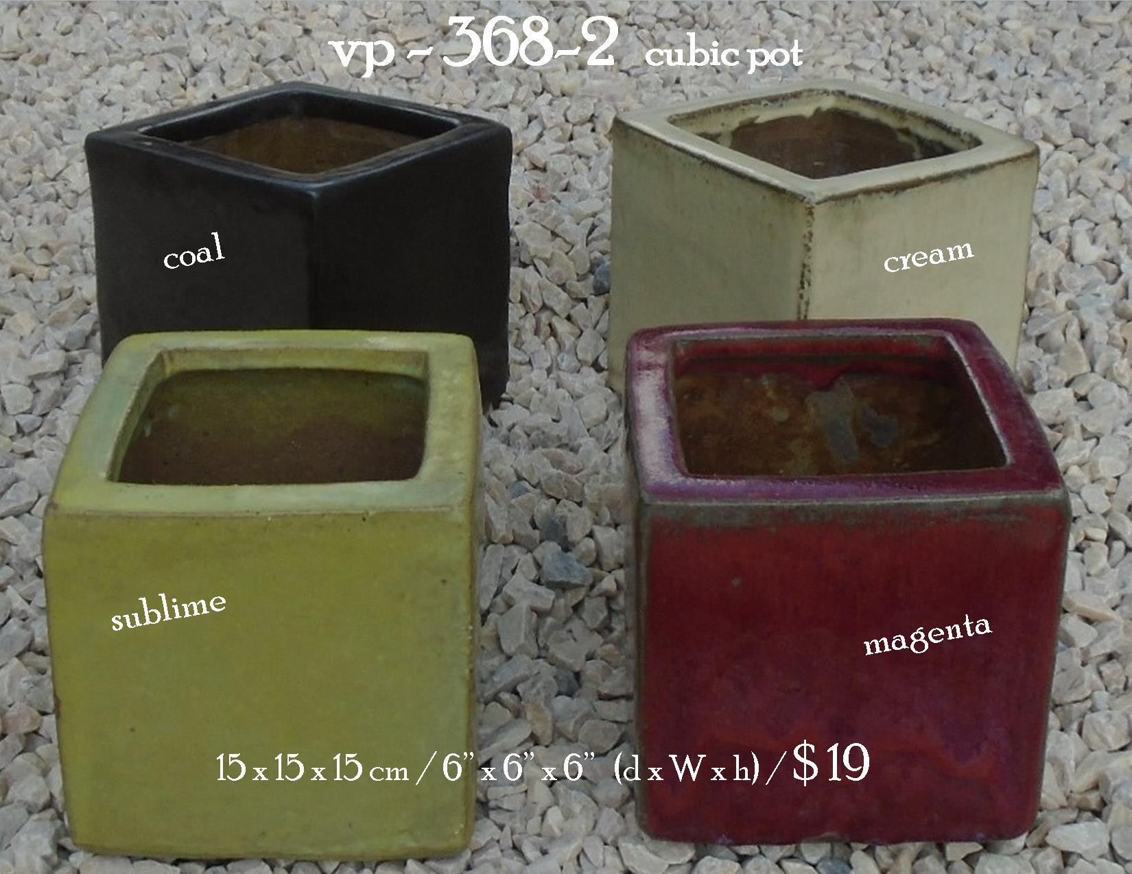 vp - 368-2   cubic pot