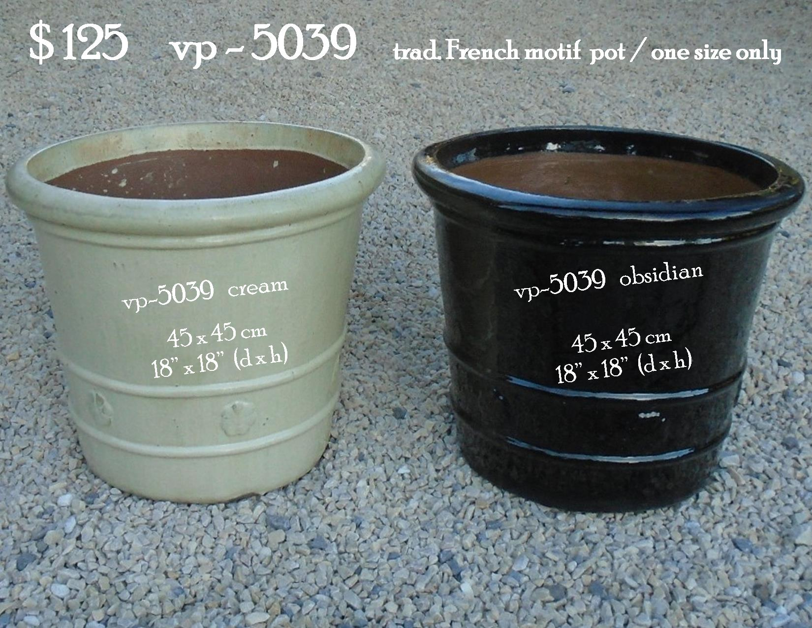 vp - 5039      trad. French motif  pot .