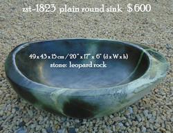 zst-1823  plain round sink