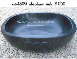zst-1809   elephant sink