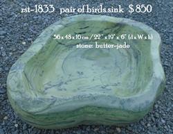 zst-1833   pair of birds sink