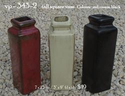 vp - 343-2     tall square vase