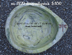 zst-1820  dragonfly sink