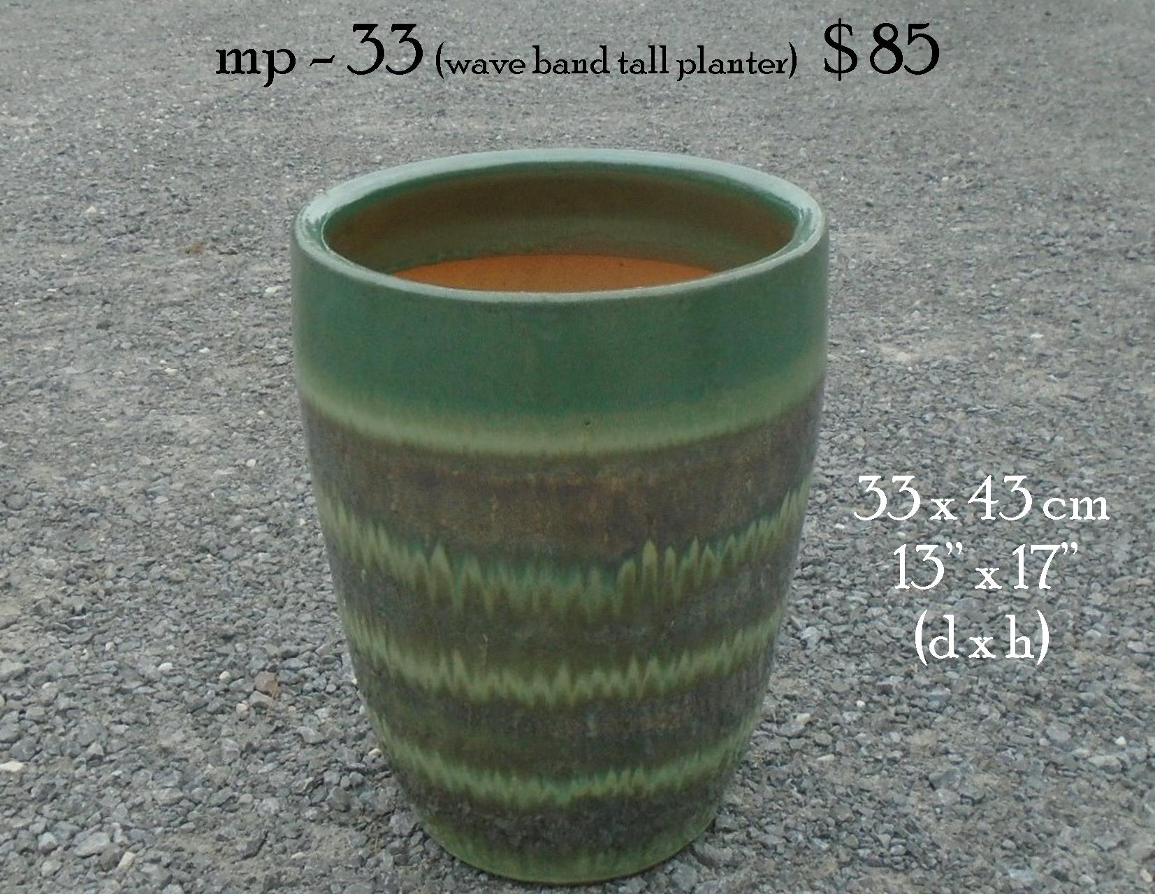 mp - 33 (wave band tall planter)