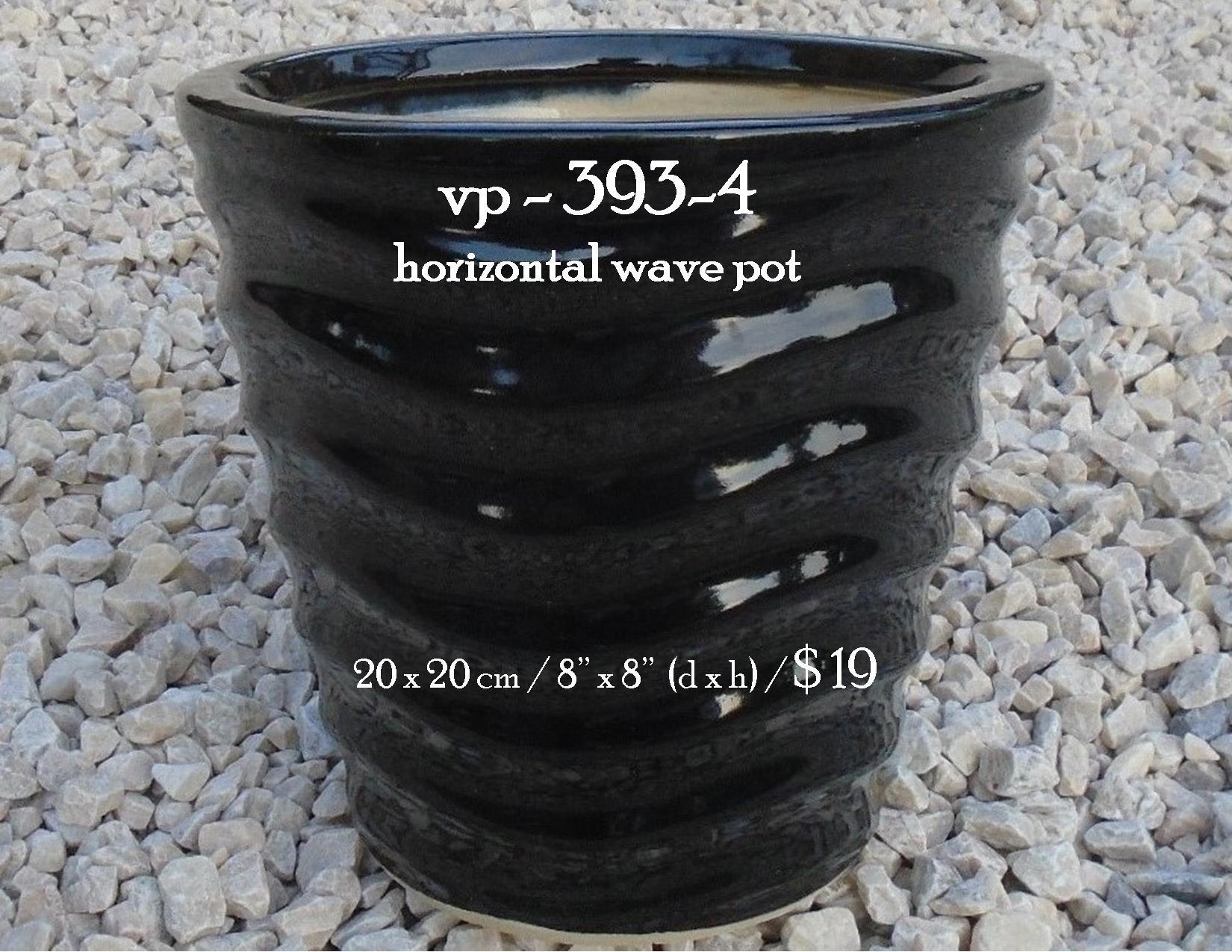 vp - 393-4   horizontal wave pot