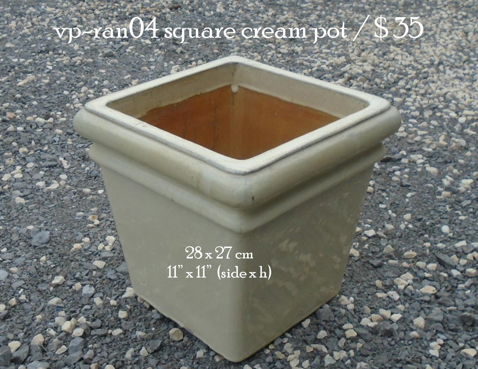 vp-ran04 square cream pot