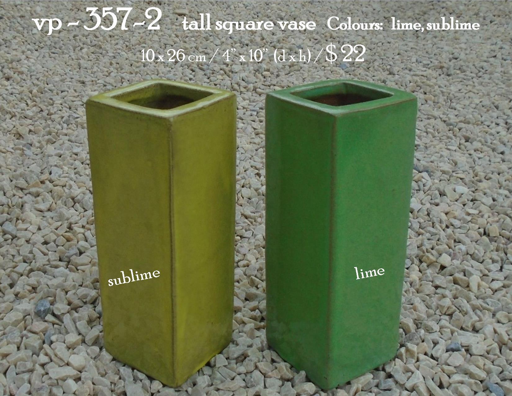 vp - 357-2     tall square vase
