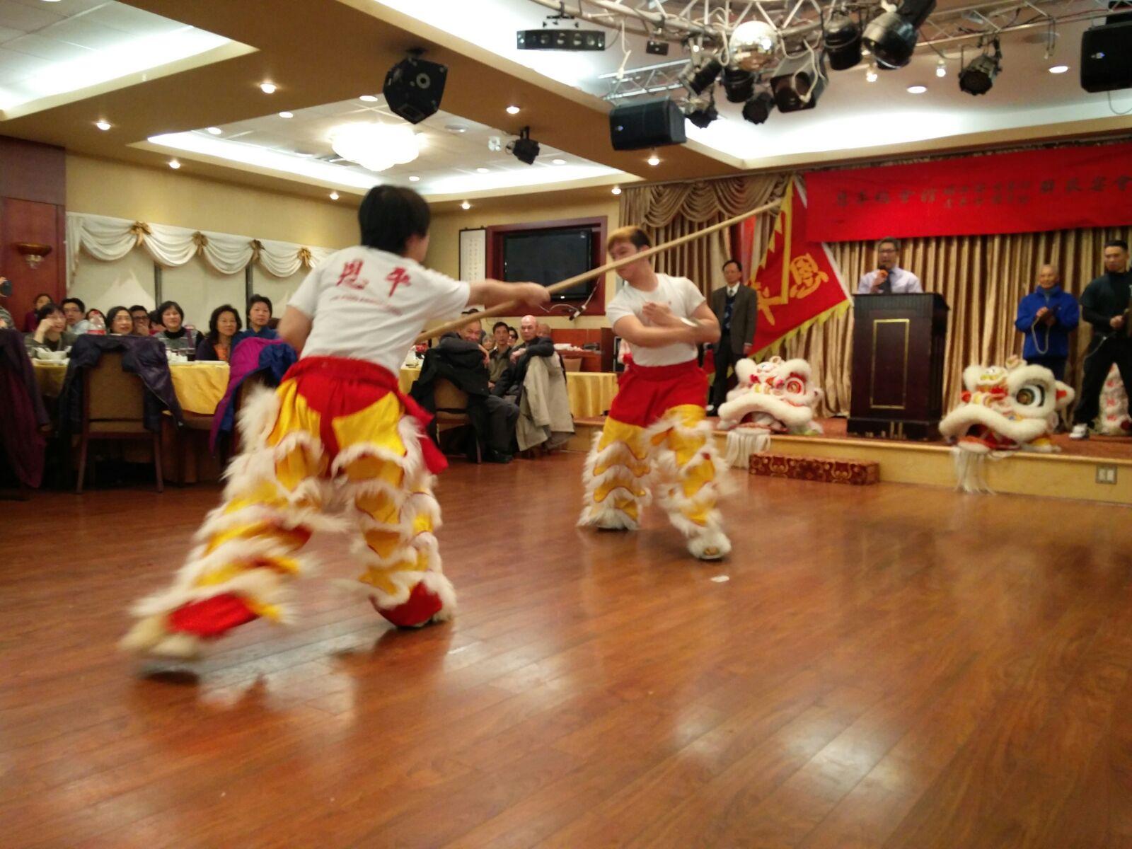 Bak Mei Kung Fu Performance