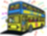 godly play bus.jpg