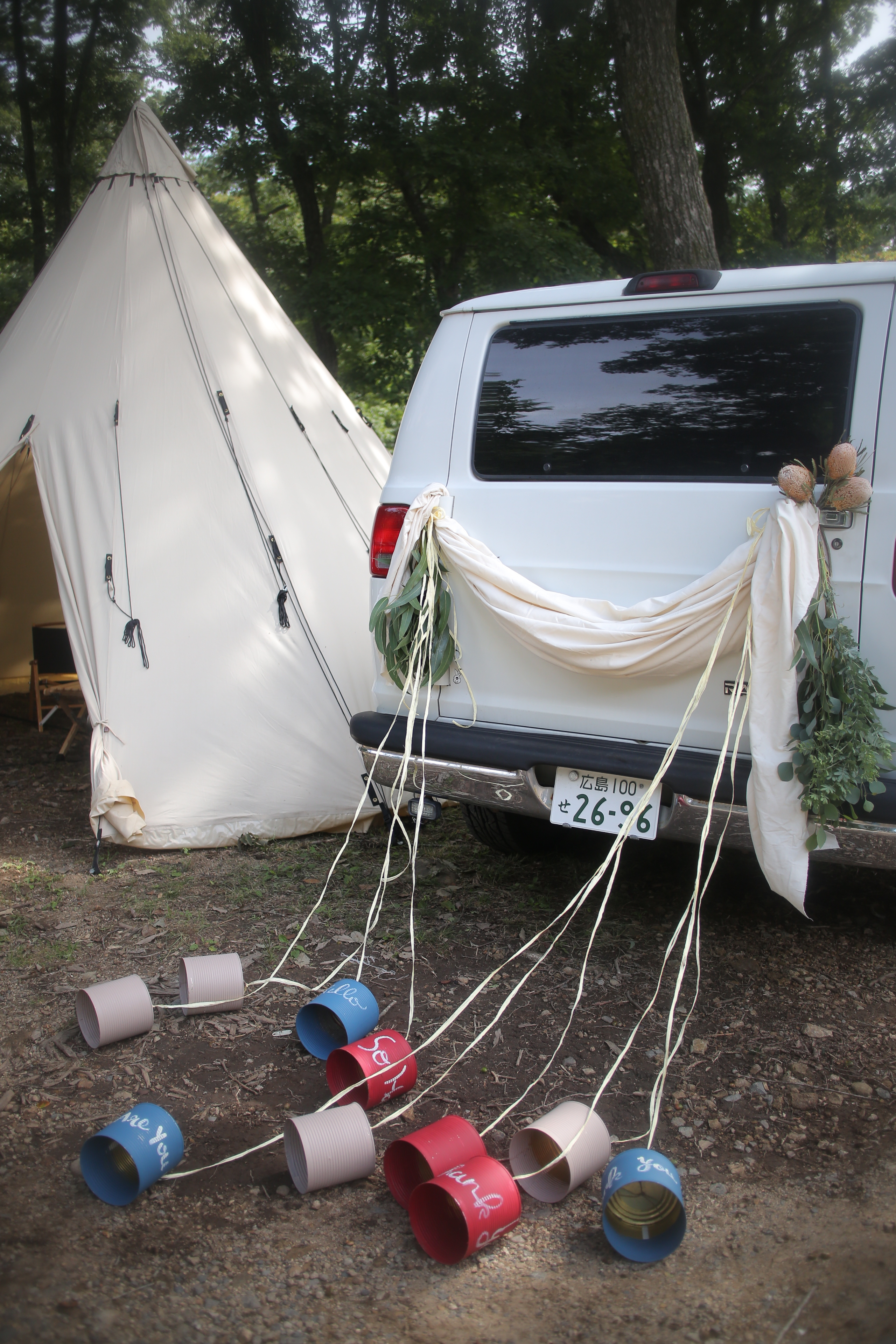 森車テント