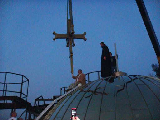 Saint Andrew mourns church leader