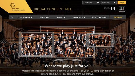 La Filarmónica de Berlín abre gratuitamente su Digital Concert Hall durante un mes