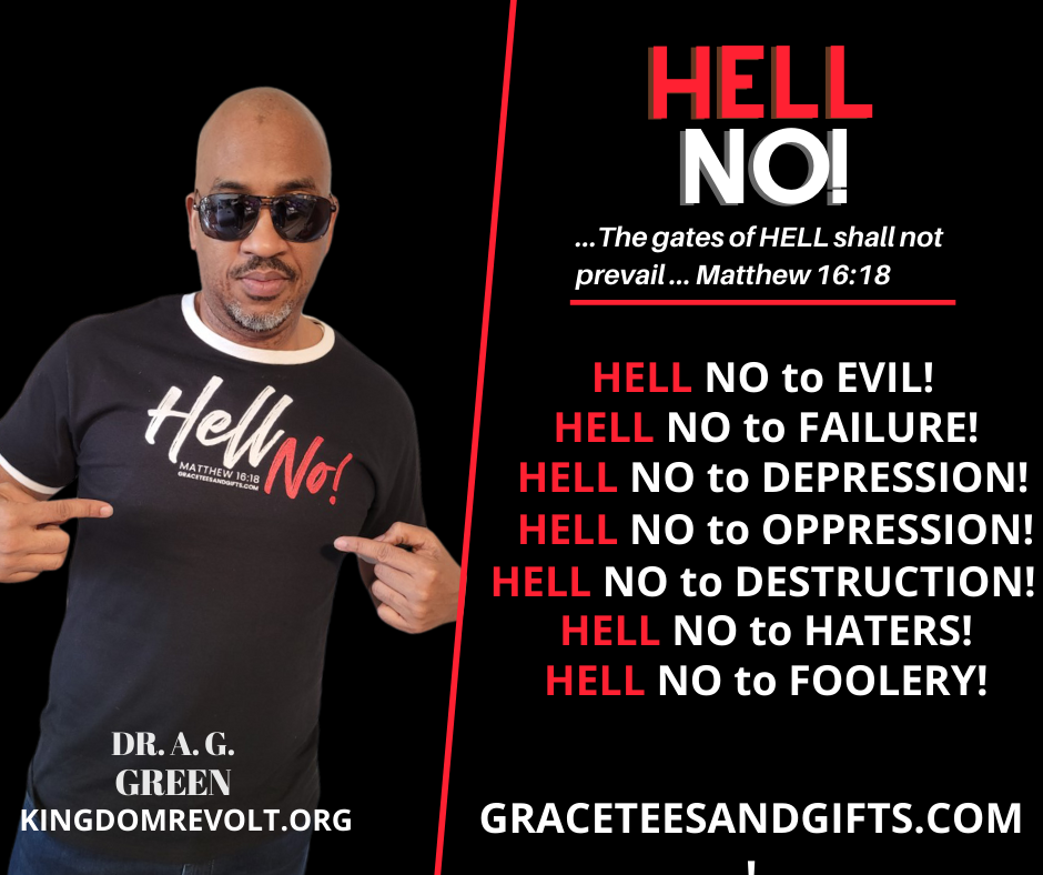 Hell No 1.png