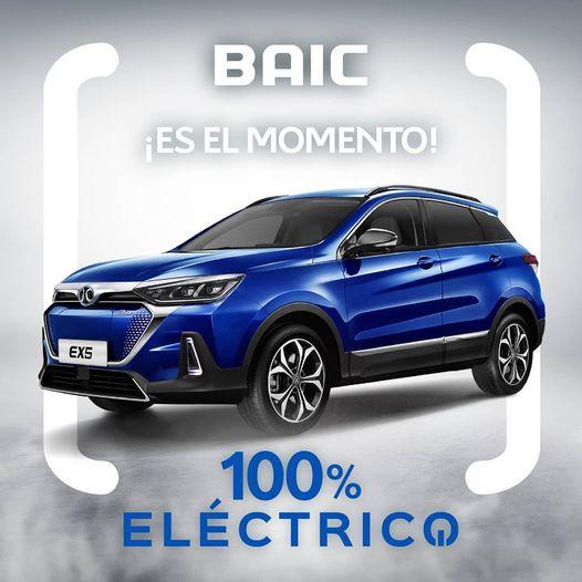 BAIC EX5