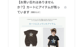 F・O・インターナショナル(日本:子ども服)