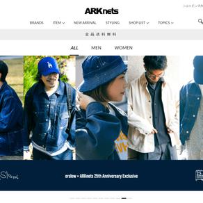 リストリクト(日本:ファッション業界)
