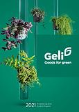 geli-katalog-2021-lores-1-430x609.png