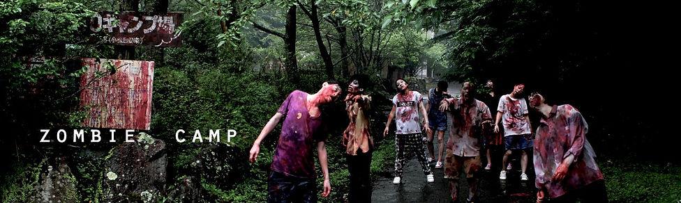 zombie02_edited.jpg