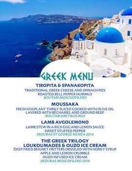 greek menu w.jpg