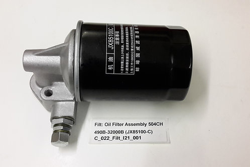 Engine Oil Filter Assembly