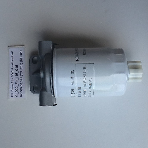Fuel filter assembly CX1235
