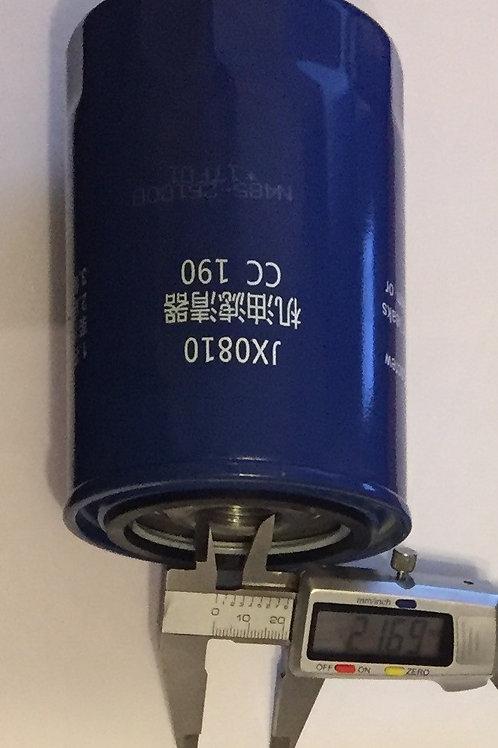Engine Oil filter element