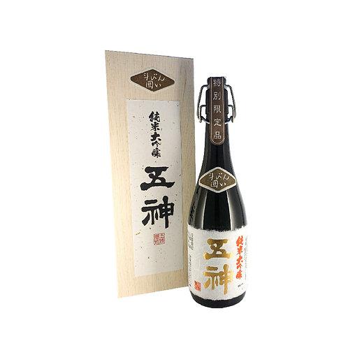 五神 純米大吟釀 斗瓶囲い