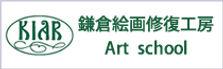banner_artschool.jpg