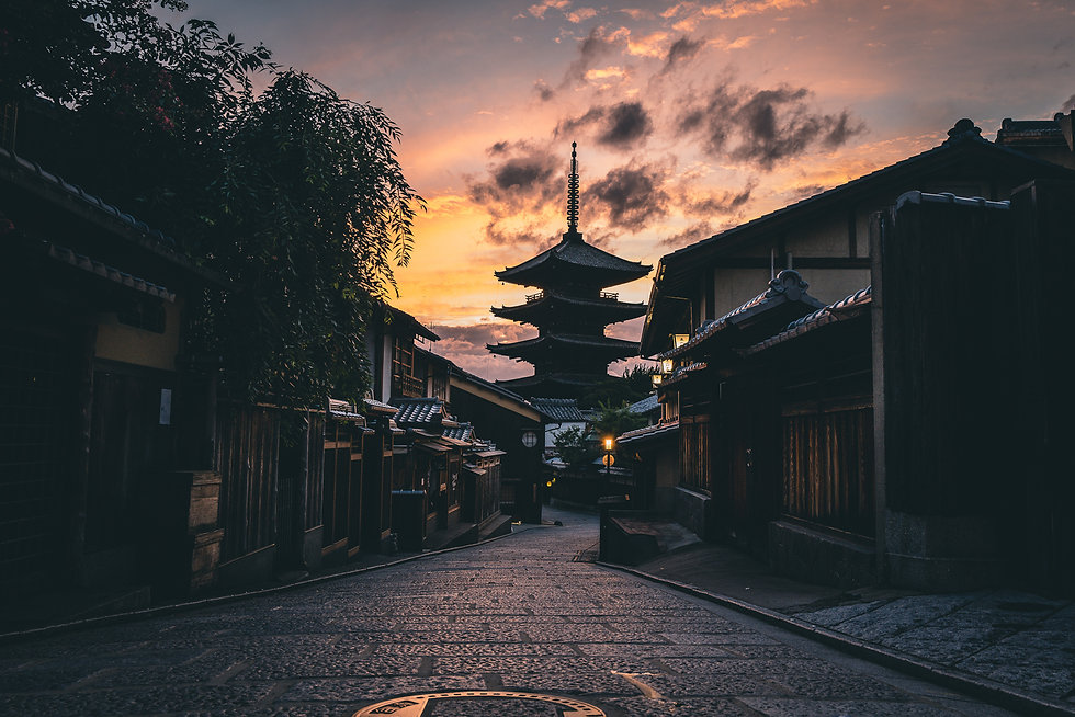 Pagoda in Kyoto Japan