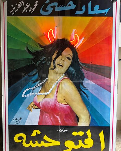Original vintage cinema poster