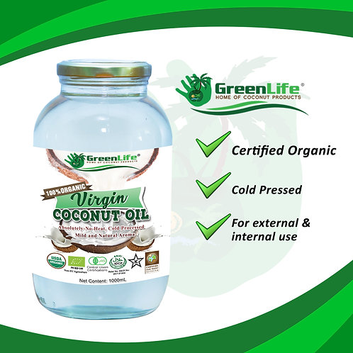 100% Organic Virgin Coconut Oil 32oz