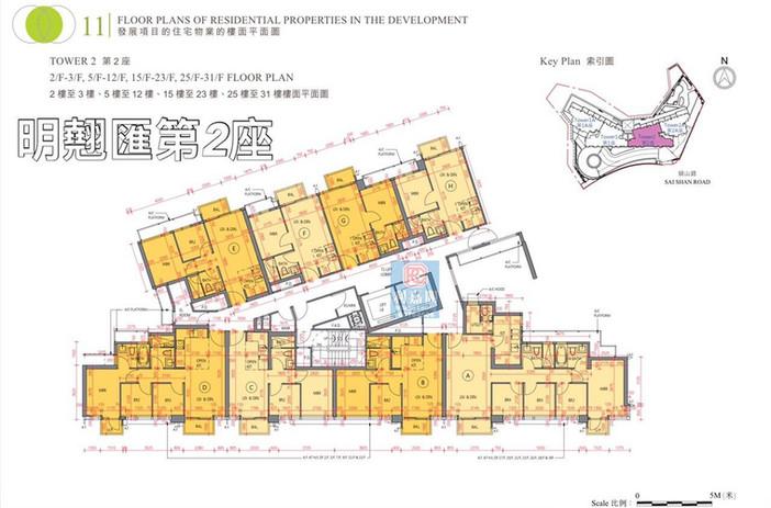 明翹匯第2座 floorplan.jpg