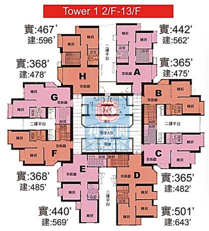 翠怡花園FLOORPLAN-1座2-13F.jpg